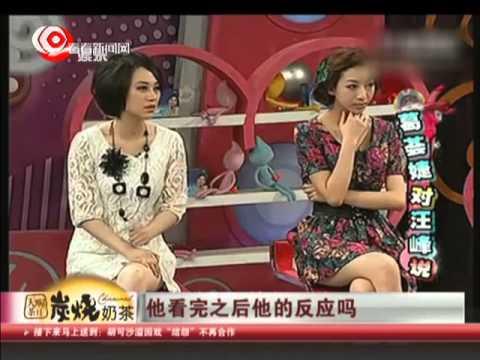 中国好声音大合唱_The Voice中国好声音汪峰感情大起底 章子怡被传是第五个 - YouTube