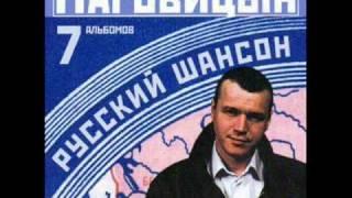 Сергей Наговицын   Там на елках