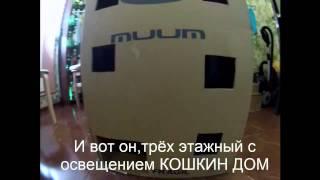 Кошкин дом своими руками(, 2015-03-03T15:29:13.000Z)