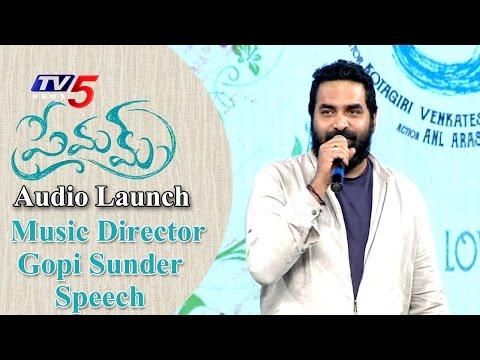 Music Director Gopi Sunder Speech At Premam Audio Launch | Naga Chaitanya | Shruti Haasan | TV5 News