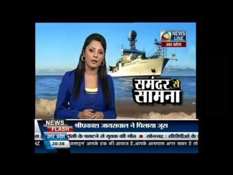 Anchor Rachna Richa (Mahua News)