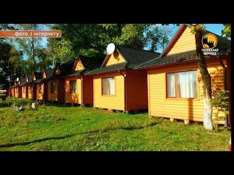 Телеканал ЧЕРНІВЦІ: Бальнеологічний курорт «Брусниця» отримає друге життя
