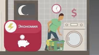 Простые правила экономии на каждый день  | Финансы | Советы от С.Хана (видео 5)