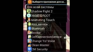 Вылетает игра!! Что делать!!(Если Вылетают игры, на Android., 2014-08-23T15:58:49.000Z)