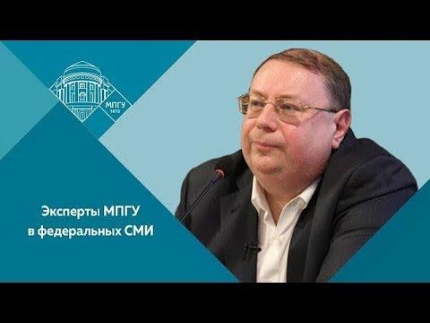 Профессор МПГУ А.В.Пыжиков