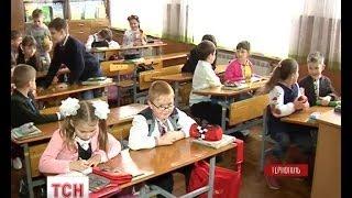 У Тернополі заборонили подарунки для вчителів та вихователів