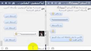 فشخ معجزه معزه اللي هوه التقيل كس الاسكريم ومردش :/ من زب بابا ميدو مافيا