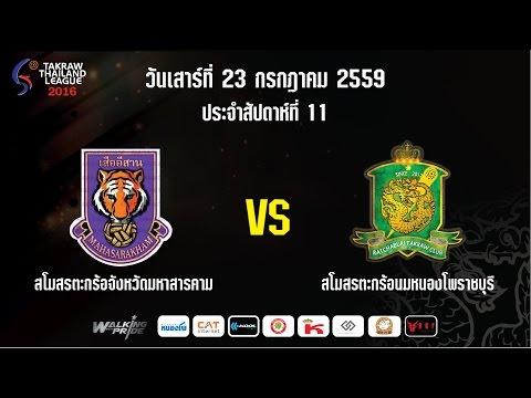 Takraw Thailand League 2016 : week11, MahaSarakham  VS RBTC