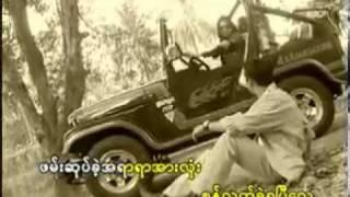 Phoe Kar Myanmar Song