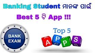 [Odia] Top 5 Apps for Banking Students || Aptitude,Reasoning,GK,Banking Awareness !!!