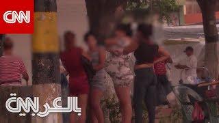 أمهات فنزويليات يبعن أجسادهن من أجل لقمة العيش
