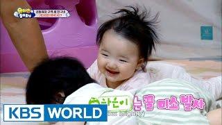 Joy & Seoheun & Haeun's House - Three baby musketeers (Ep.135 | 2016.06.26)