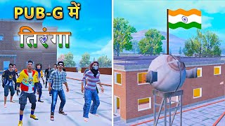 PUBG 15 August Special Short Film | Independence Day in PUBG | Bollywood Gaming