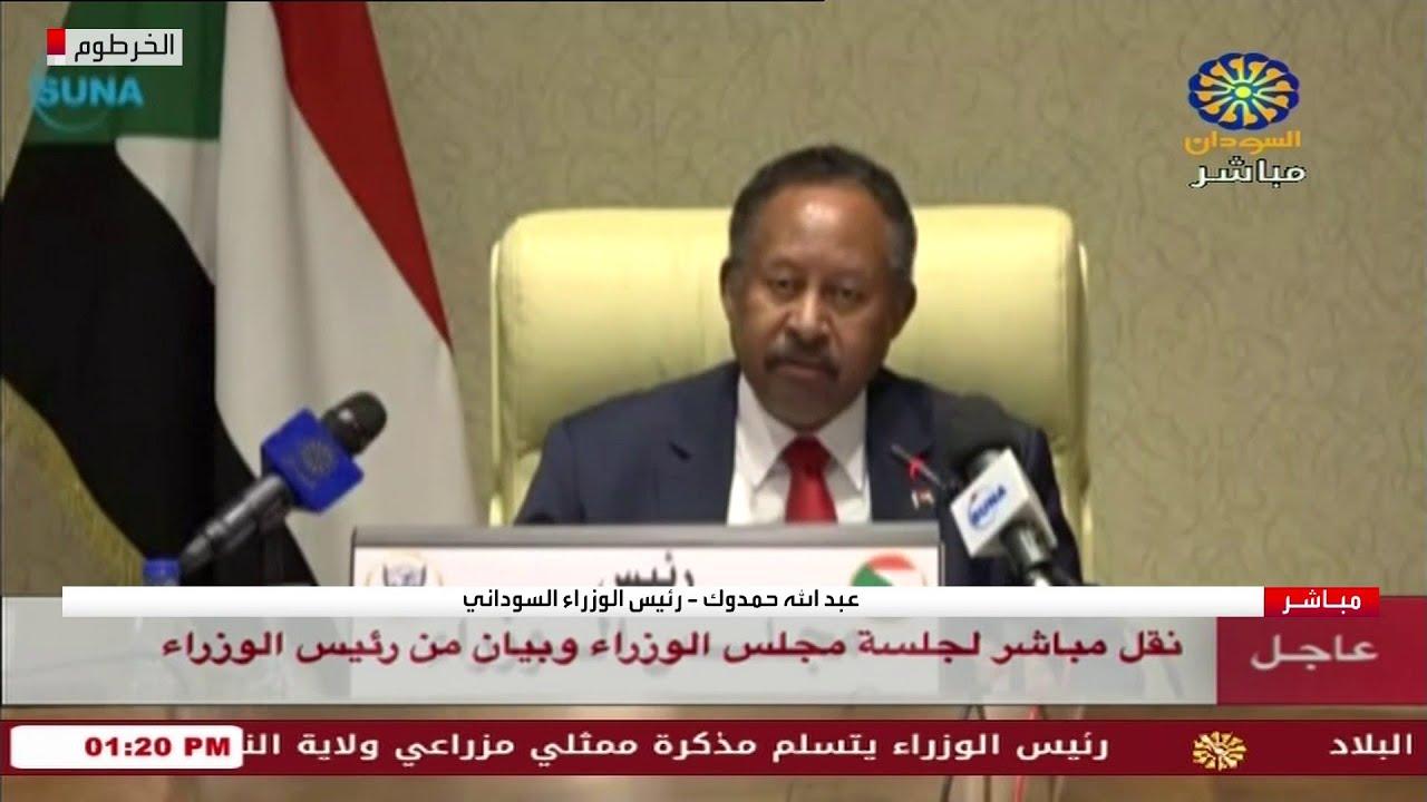 حمدوك: النظام السابق ما زال يشكل خطرا على الانتقال في السودان