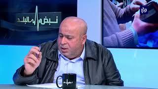 مجلس أمانة عمان يحمل مدير المدينة مسؤولية غرق وسط البلد - (3-3-2019)