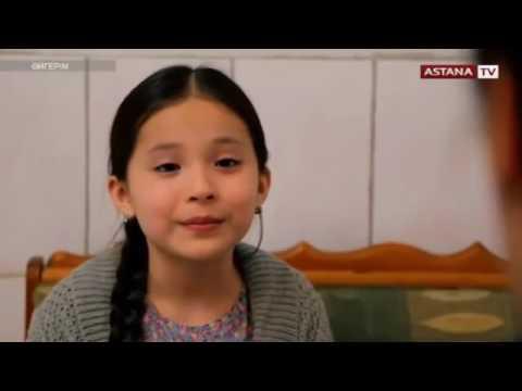 Айгерим жана казакша кино полный фильм