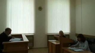 Судебное заседание 17.05.2011 10-01.flv(Судебное заседание 17.05.2011., 2011-08-03T12:34:40.000Z)