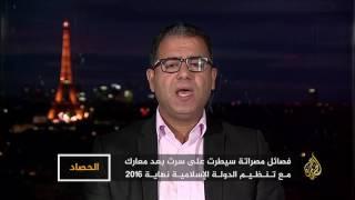 الحصاد-الأزمة الليبية.. هل يصمد اتفاق باريس؟
