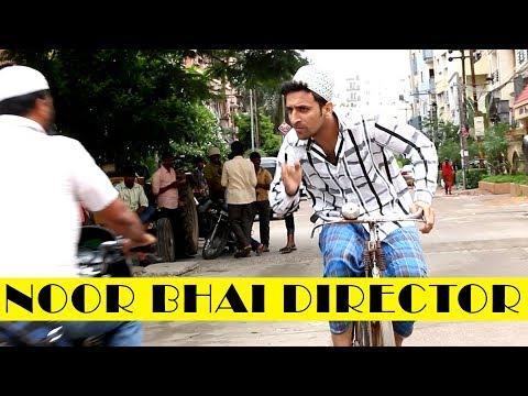 Noor Bhai Director    Shehbaaz Khan Funny Video