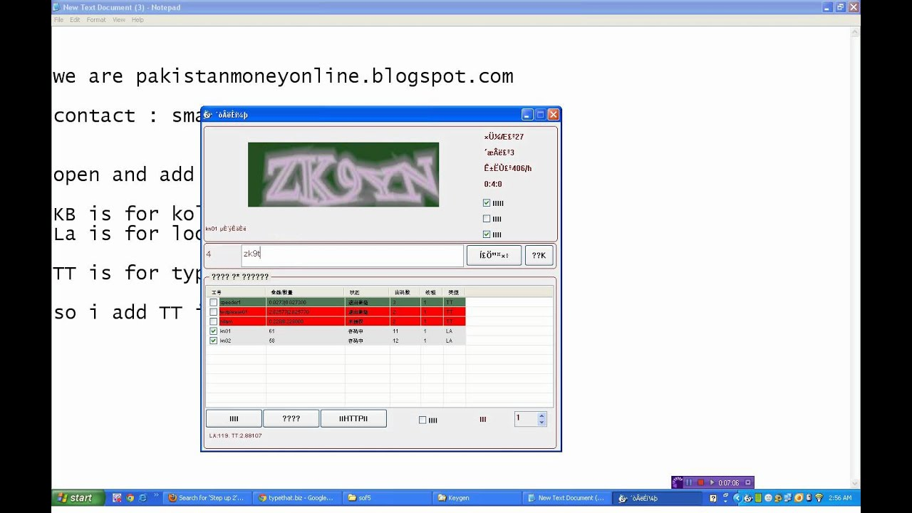 kolotibablo look earn and typethat biz captcha entry software