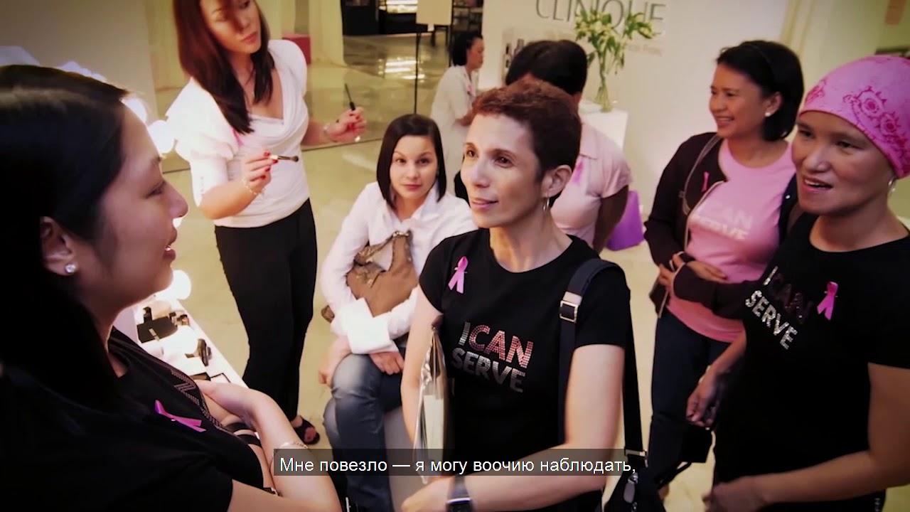 Estée Lauder | Кампания против рака груди