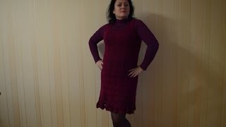 Ажурное платье спицами, хлопок Madame Tricote Camilla.