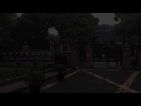 Shanghai/ECNU Political Theory Students/Kogamova Aziza