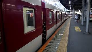 近鉄1620系VG21編成大阪上本町行き普通 鶴橋駅発車