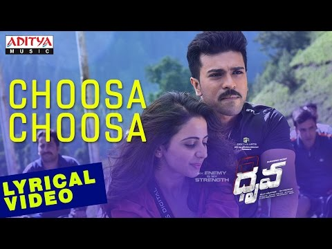 Choosa Choosa Full Song with English Lyrics I Dhruva Songs | Ram Charan,Rakul Preet | HipHopTamizha