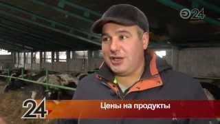 Цены на продукты в казанских магазинах начали расти
