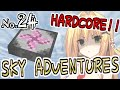 【Minecraft】ハードコアでFTB Sky Adventures~第24巻~ 【弦巻マキ実況】