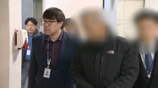 '군납업체 뒷돈' 전직 경찰서장 등 구속…