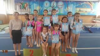 Открытый чемпионат ЮКО по спортивной гимнастике  г  Шымкент май 2018