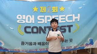 #대신동 해법 에스와이학원 영어.중국어.한자