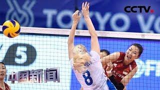 [中国新闻] 东京奥运会女排资格赛 中国3比0胜捷克 收获开门红 | CCTV中文国际