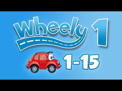 Вилли 1   Wheely 1 - Прохождение (Walkthrough) - GF4Y.COM