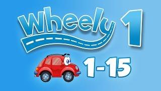 Вилли 1 | Wheely 1 - Прохождение (Walkthrough) - GF4Y.COM