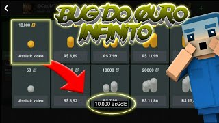 NOVO BUG DO OURO 10,000 gold NO BLOCK STRIKE