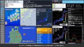 【岩手県沖】 2019年01月26日 17時23分(最大震度4)