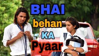 BHAI BEHAN KA PYAAR || Raksha Bandhan special || BEWAKOOF TV CHANNEL