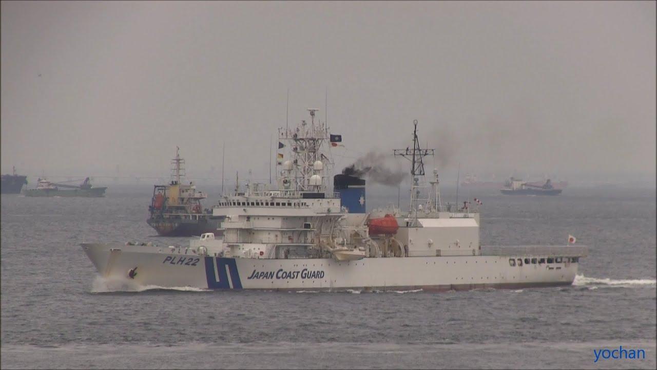 List of Japan Coast Guard vessels and aircraft | Military ... |Hida Jcg Class Patrol Vessel
