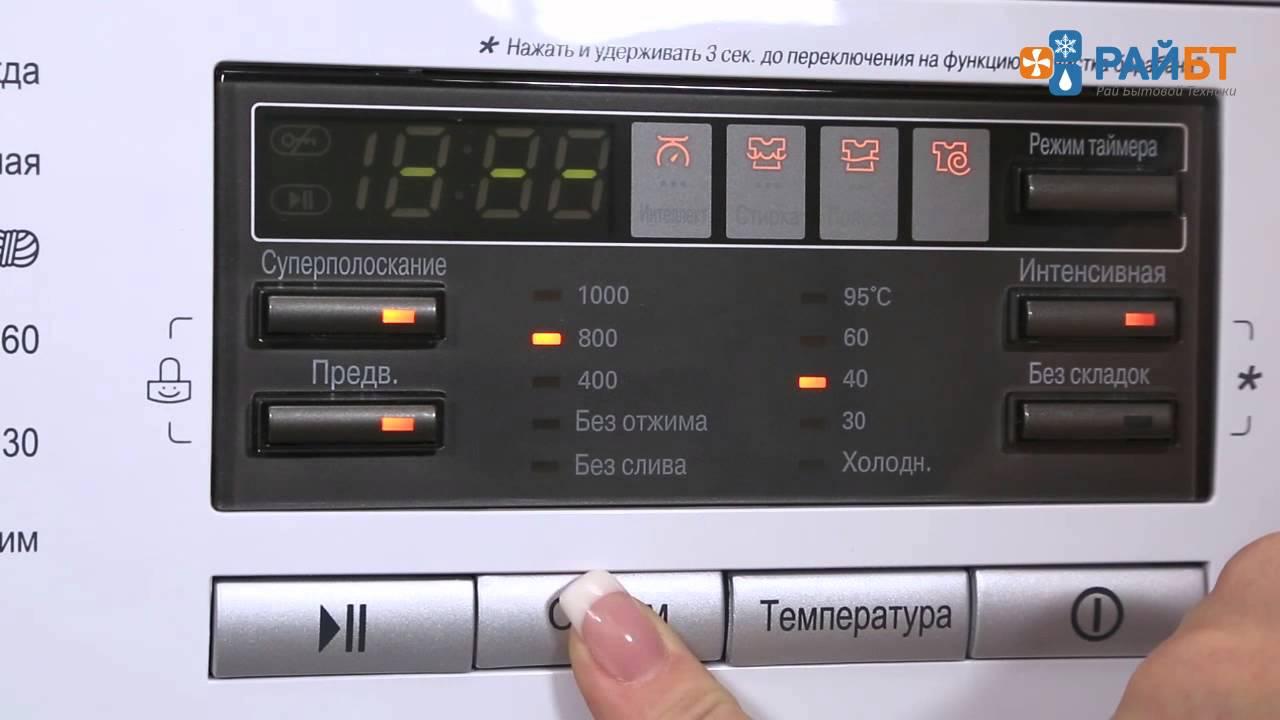 f12u1hcs2 обзор отзывы о стиральной машине LG - YouTube