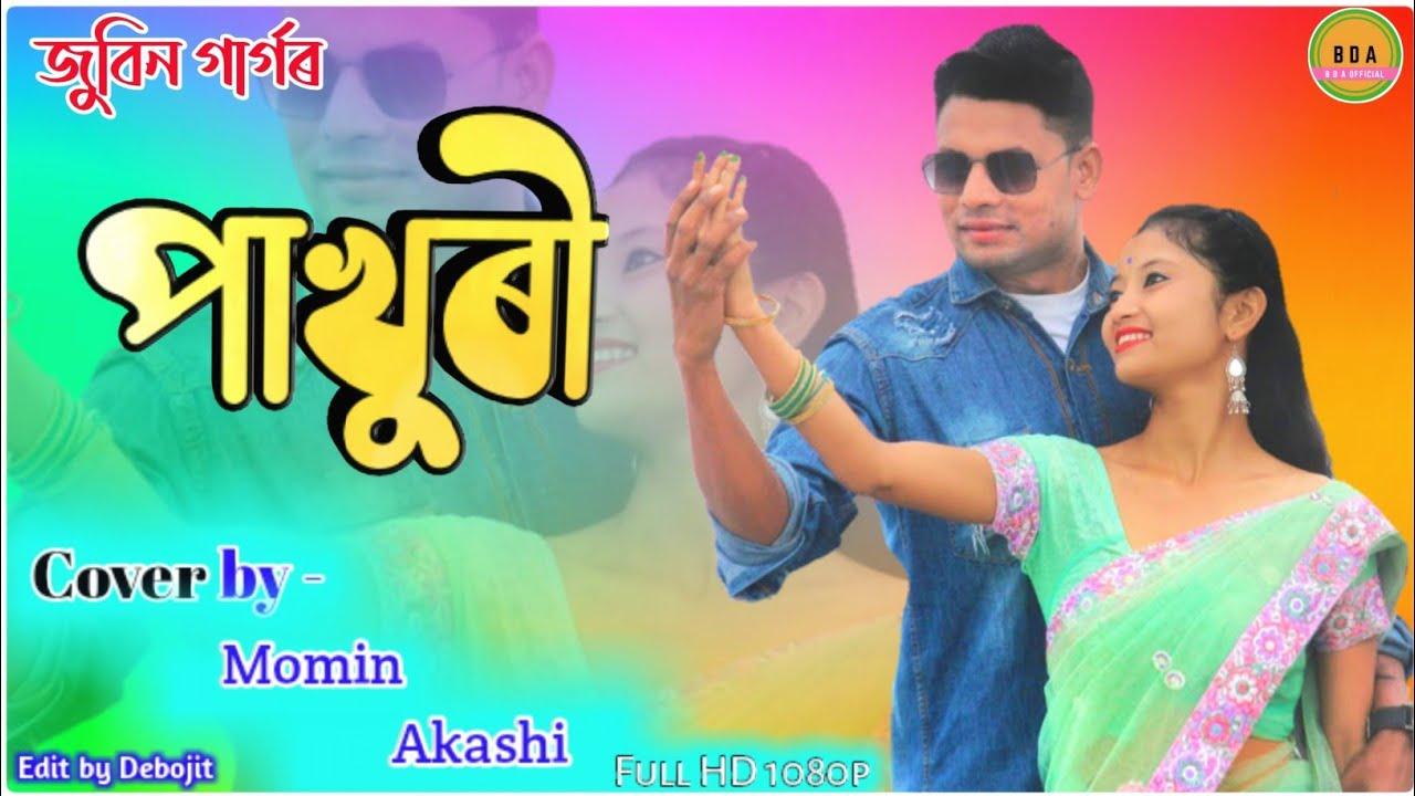 Download Pakhuri ।। Zubeen Garg । Minakshi Kalita । New cover video song
