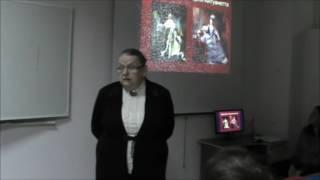 Лекция о Великой Французской революции