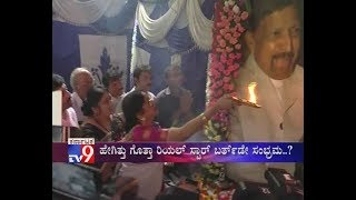 Vishnuvardhan Fans Celebrate Vishnu Dadas 67th Birthday