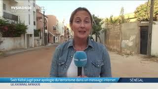 L'étudiant Saër Kébé jugé pour apologie du terrorisme au Sénégal