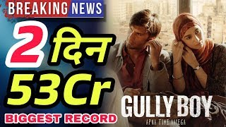 Gully Boy 2nd Day Record Breaking Box Office Collection | Ranveer Singh, Alia Bhatt