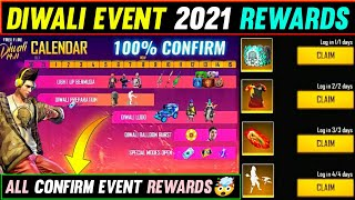DIWALI EVENT FREE FIRE 2021 | FREE FIRE DIWALI EVENT 2021 | FREE FIRE NEW EVENT | FF NEW EVENT TODAY