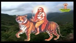 Chellidaru Malligeya - Sri Madeshwarana Mahime - Kannada Album