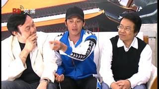 """【RTI】""""Tiếng hát vì người nghèo"""" tại Đài Loan. -2(2013.1.16)"""